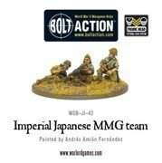 Bolt Action - Imperial Japanese MMG Team